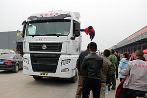 中国重汽汕德卡、斯太尔2016购车嘉年华活动在石家庄举行