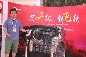 上汽菲亚特红岩CURSOR系列11L发动机北京车展亮相