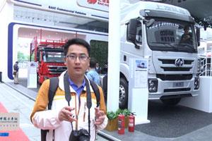 北京国际汽车展览会--走进上汽