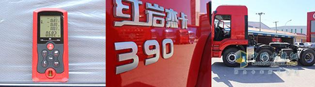 [静态测评]肌肉型男 红岩杰卡390马力6X2牵引车