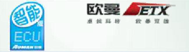 把诚信做到最好 把服务做到最高——访北京綦齿机电有限公司总经理王云厅