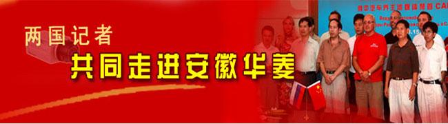 CAMC--欲做中国高端重卡出口代名词