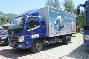 福田奥铃CTX经典版 154马力 4×2排半 厢式载货车(4500轴距)