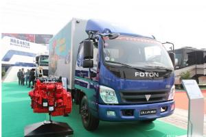 福田奥铃CNG 103马力 4X2单排厢式载货车(两用燃料)
