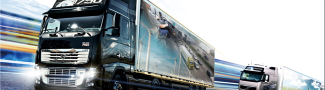 2012沃尔沃卡车驾驶员高效节油大赛暨全国路演