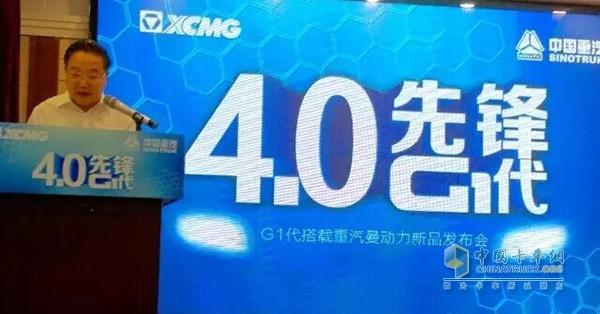 中国重汽发动机杭州销售公司党委副书记石国建先生