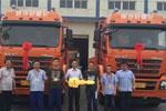 陕汽重卡向宇石物流批量交付16台载货车
