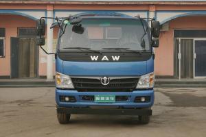 奥驰X3系列 130马力 4X2 5.46米排半自卸车(FD3103MP8K4)