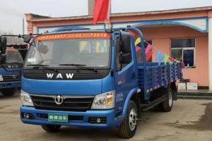 奥驰D3系列 108马力 4.2米单排栏板轻卡(FD1040W10K)(大柴)