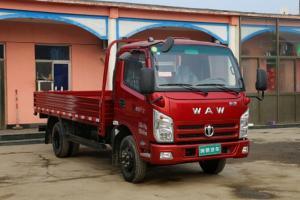 奥驰V2系列 95马力 4.2米单排栏板轻卡(FD1040W10K)(5A30H)