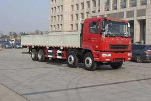 华菱重卡 330马力 8×4 栏板天然气载货车