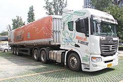 联合卡车U460 460马力 6X2 牵引车(配福伊特液力缓速器)