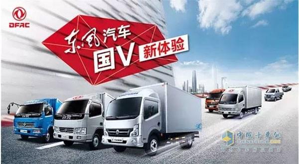 东风轻型车国v产品全布局图片