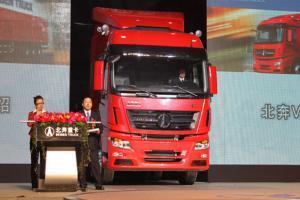 北奔 V3重卡 430马力 4X2 轻量化牵引车(ND4253B34J7)