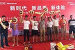 签单50台!时代/瑞沃感恩20周年曹县站体验活动完美收官