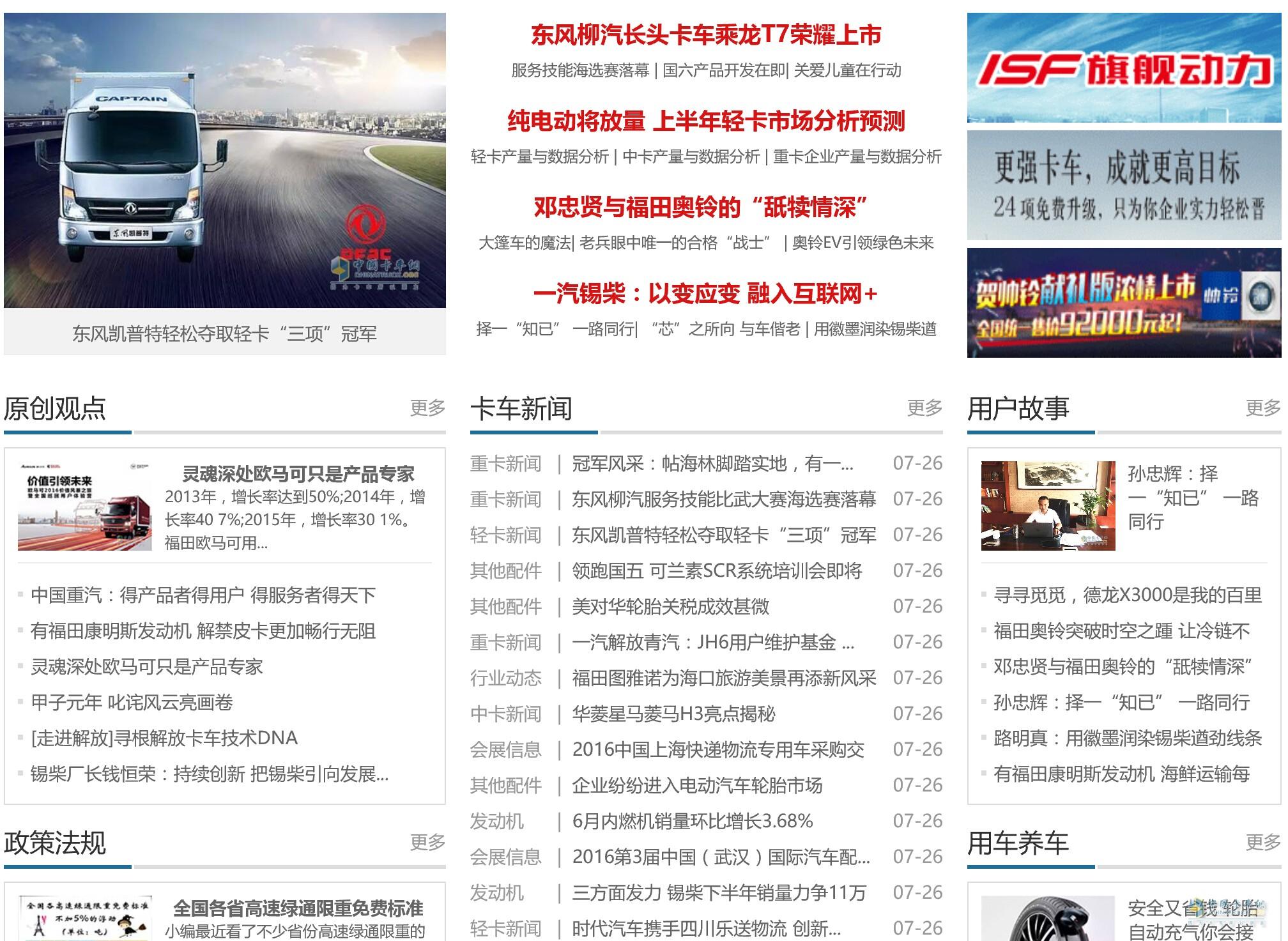w88中文版优德娱乐场w88官网网首页
