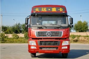 大运 N8C重卡 290马力 6X4 牵引车(CGC4250PB32WPD3A)