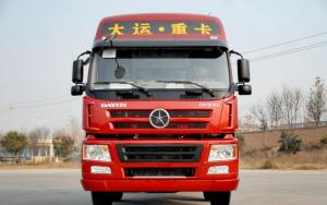 大运 N8E重卡 350马力 6X2天然气牵引车(CGC4253N4XB)