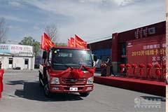 开瑞绿卡价值体验中国行活动正式启动