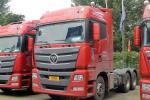 福田戴姆勒欧曼GTL 超能版 6系重卡 460马力 6X4牵引车(BJ4259SNFKB-XF)