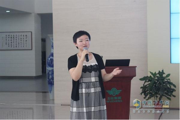 五征集团总经理助理、汽车事业部总经理姜文娟女士