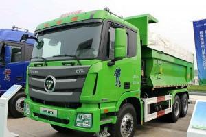 福田戴姆勒欧曼GTL 9系重卡 336马力 6X4新型环保渣土车