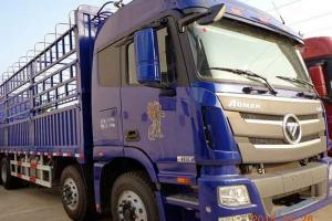福田戴姆勒欧曼GTL 6系重卡 超能版 360马力 8X4 9.53米仓栅式载货车(459后桥)(BJ5319CCY-AA)