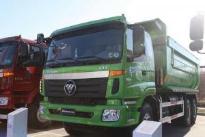 福田戴姆勒欧曼ETX 9系重卡 350马力 6X4LNG自卸车(BJ3253DLPCB)