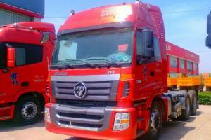 福田戴姆勒欧曼ETX 6系重卡 375马力 6X4牵引车(BJ4253SNFKB-XF)