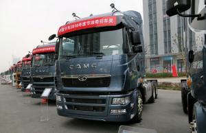 华菱 星凯马重卡 380马力 6X4 牵引车(HN4252A34C2M4)