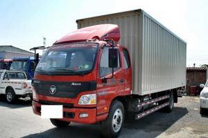 福田欧马可5系 中卡 重载版 170马力 4X2 7.75米排半厢式载货车(BJ5169XXY-F1)