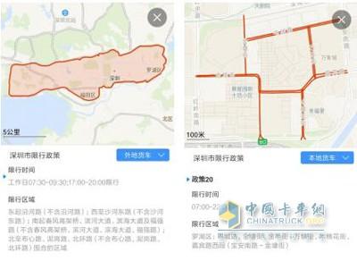 高德地图发布深圳限行路段