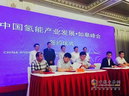 中国氢能产业 发展·如皋论坛