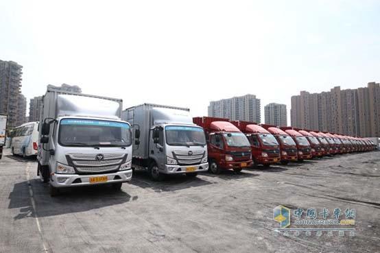 欧马可服务G20峰会车辆