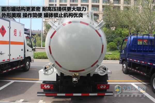 奥铃CNG吸污车