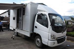 时骏LFJ2045XXYSCG1售后服务车