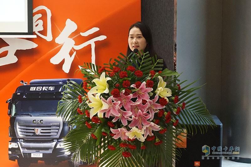联合卡车智能车联部工程师张书霞分享联合通