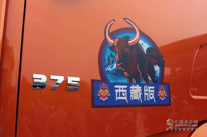 陕汽重卡X3000自卸车西藏版车型