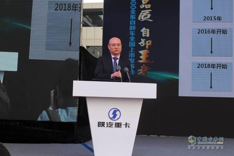陕重汽副总经理周崇义先生对上市产品介绍