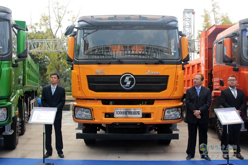 全新上市的德龙X3000矿用自卸车亮相