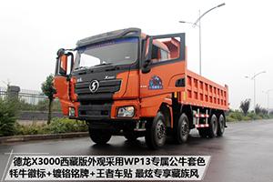 德龙X3000自卸车产品片