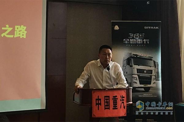 重庆市吉高汽车维修有限公司总经理向凯云发言