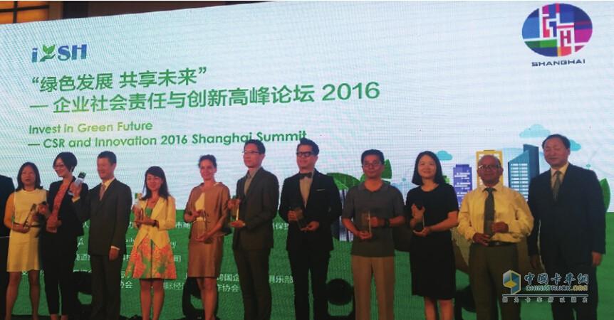 伊顿中国荣获2016企业社会责任优秀案例奖