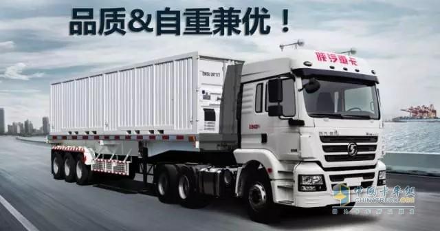 新M3000 6×4牵引车
