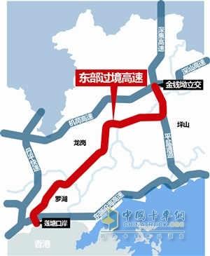 广东 深圳东部过境高速后年建成免费通行
