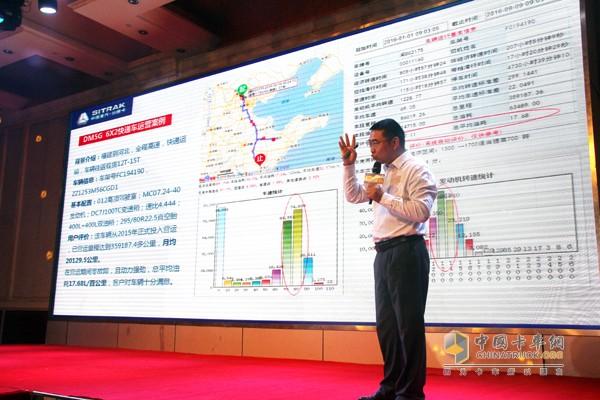 中国重汽商用车斯太尔营销部经理孙东立讲解产品