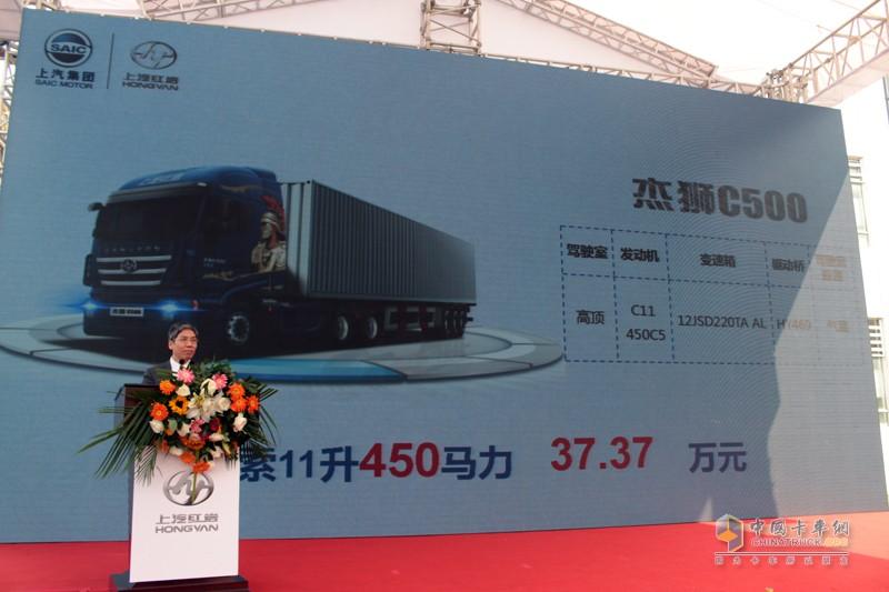 公布最新产品售价,红岩杰狮C500 450马力6X4牵引车售价37.37万元,430马力36.27万元
