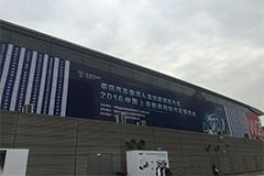 福田汽车集团&福田戴姆勒汽车2016上海智能网联汽车展览会