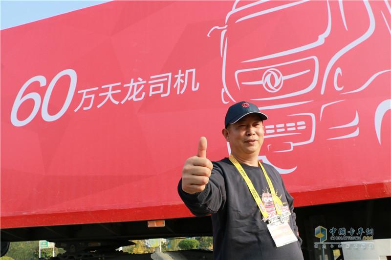 第二季东风天龙中国卡车驾驶员大赛参赛选手彭剑