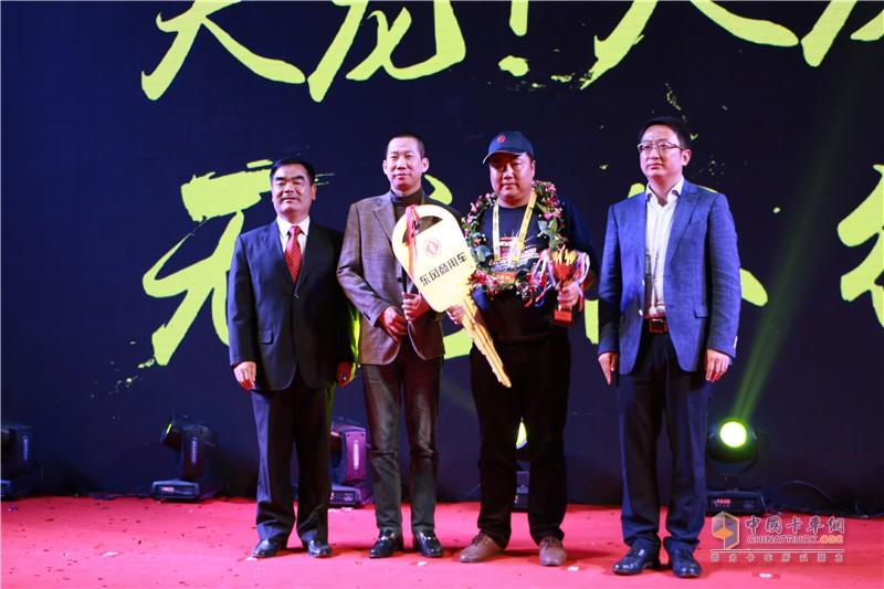 第二季东风天龙中国卡车驾驶员大赛季军袁华